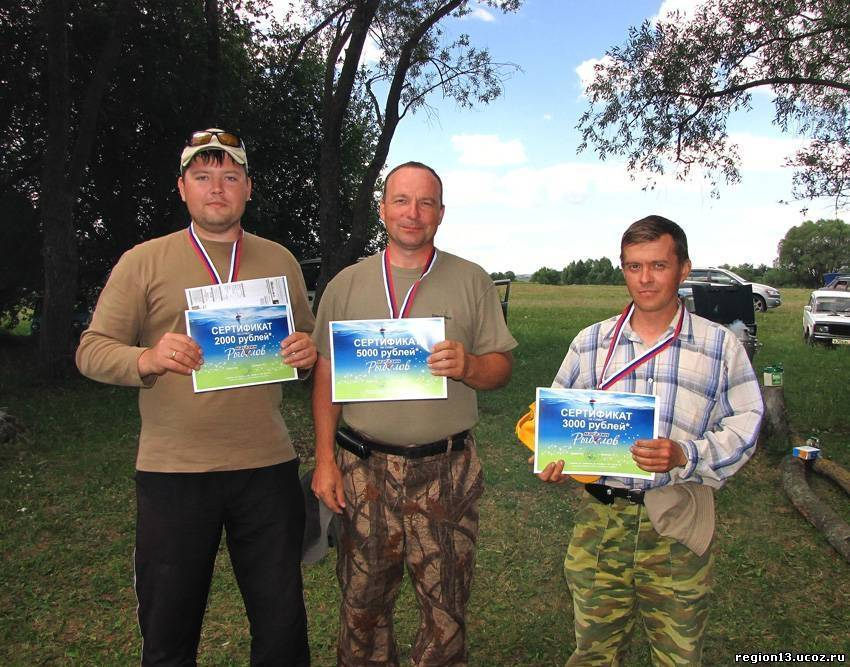 соревнование по рыбалке в мордовии